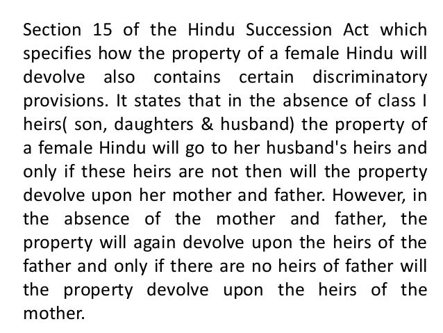 indian succession act 1956 pdf