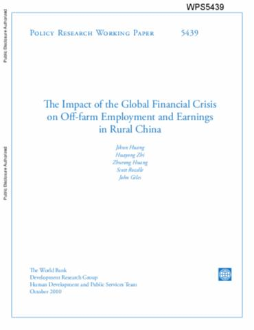 global financial crisis definition pdf